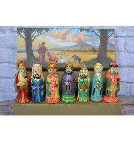 Nativity Ornament Set of 7