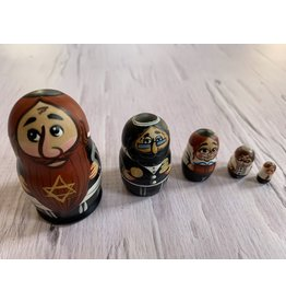 Mini Jewish Matryoshka with Star of David