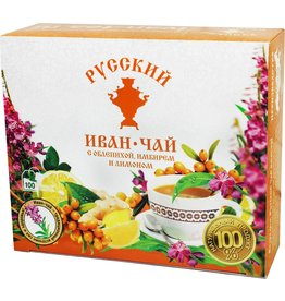 Russian Fireweed and Sea Buckthorn Tea