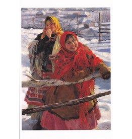 """Sychkov """"Friends"""" Postcard"""