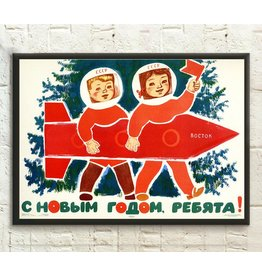 Happy New Year Friends Soviet Print 8 x 10