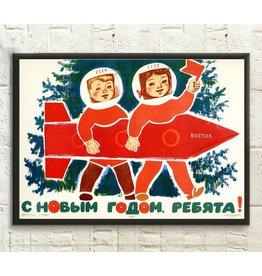 "Vintage Soviet ""Happy New Year, Friends!"" 8 x 10 Print"