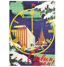 New Year's Notecard (Soviet Clock)