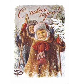 New Year's Notecard (Young Skiers)