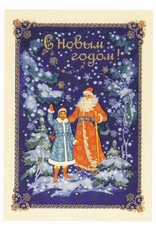 Holiday Notecard Grandfather Frost & Snowmaiden