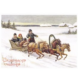 New Year's Postcard (Troika with Family)