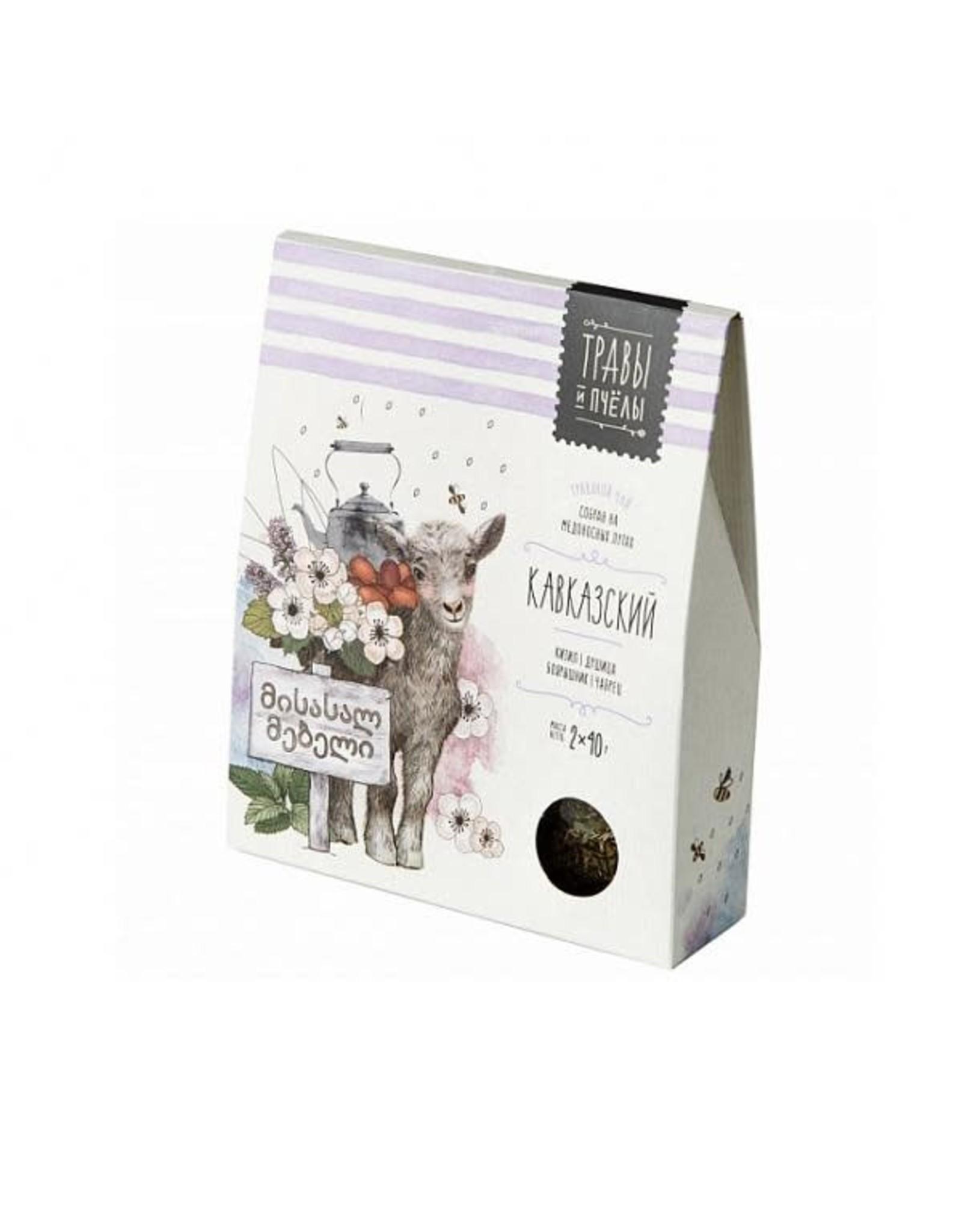 Caucasus Herbal Tea