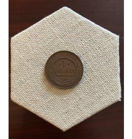 Vintage Late Imperial 1 Kopek Coin (1914)