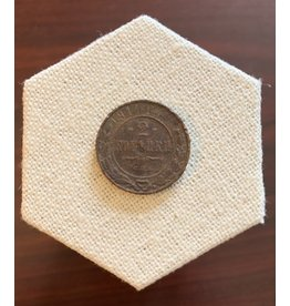Vintage Late Imperial 2 Kopek Coin (1914)