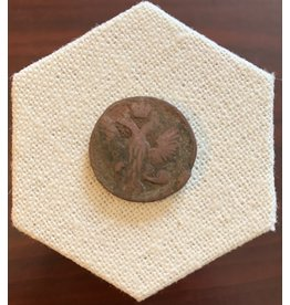 Vintage 17th Century Imperial Coin