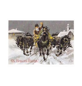New Year's Postcard (Troika with Black Horses)