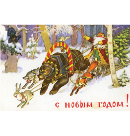 New Year's Postcard (Sleigh with Animals)