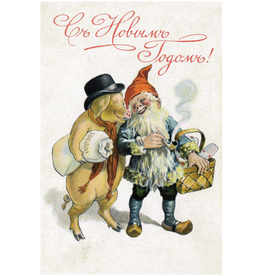 New Year's Postcard (Gnome and Pig)