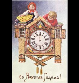 New Year's Postcard (Cuckoo Clock)