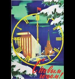 New Year's Postcard (Soviet Clock)