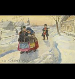 New Year's Postcard (Balalaika Player)