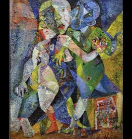 "Khromin ""Dance"" Postcard"