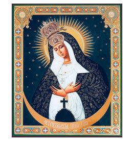 "Russian Orthodox ""Virgin of the Dawn"" Icon"