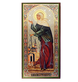 Blessed Xenia of St. Petersburg Icon