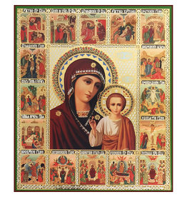 Virgin of Kazan with Feast Day Icons