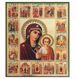 Virgin of Kazan with Feast Days Icon