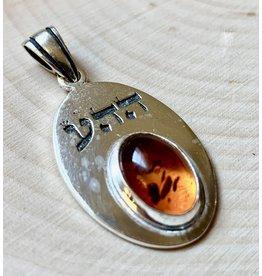 Hebrew Kabbalah Amber Pendant
