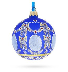 Imperial Holiday Glass Ornament (Blue)