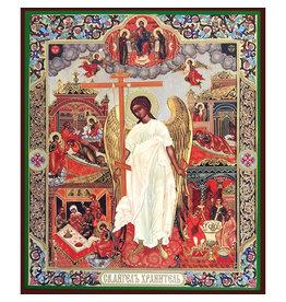 "Russian Orthodox ""Guardian Angel"" Icon"