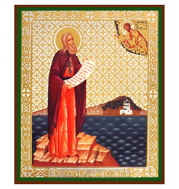 St. Herman of Alaska Icon