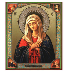 Virgin Of Extreme Humility Icon