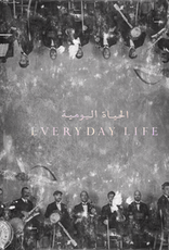 Records Coldplay / Everyday Life (Gold Vinyl)