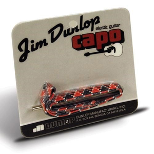 Dunlop Dunlop Elastic Heavy Double Capo