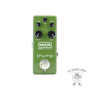 MXR Used MXR Thump Bass Preamp