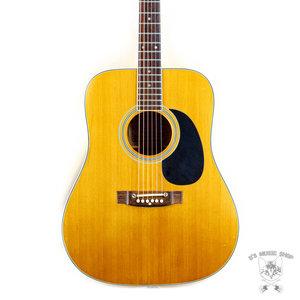 Used Crestwood Model 2029 Acoustic Guitar