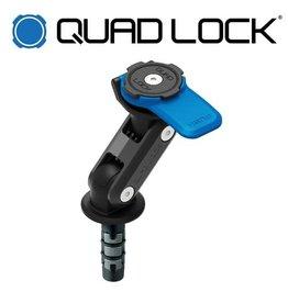 QUAD LOCK QUAD LOCK MOTORCYCLE FORK STEM MOUNT
