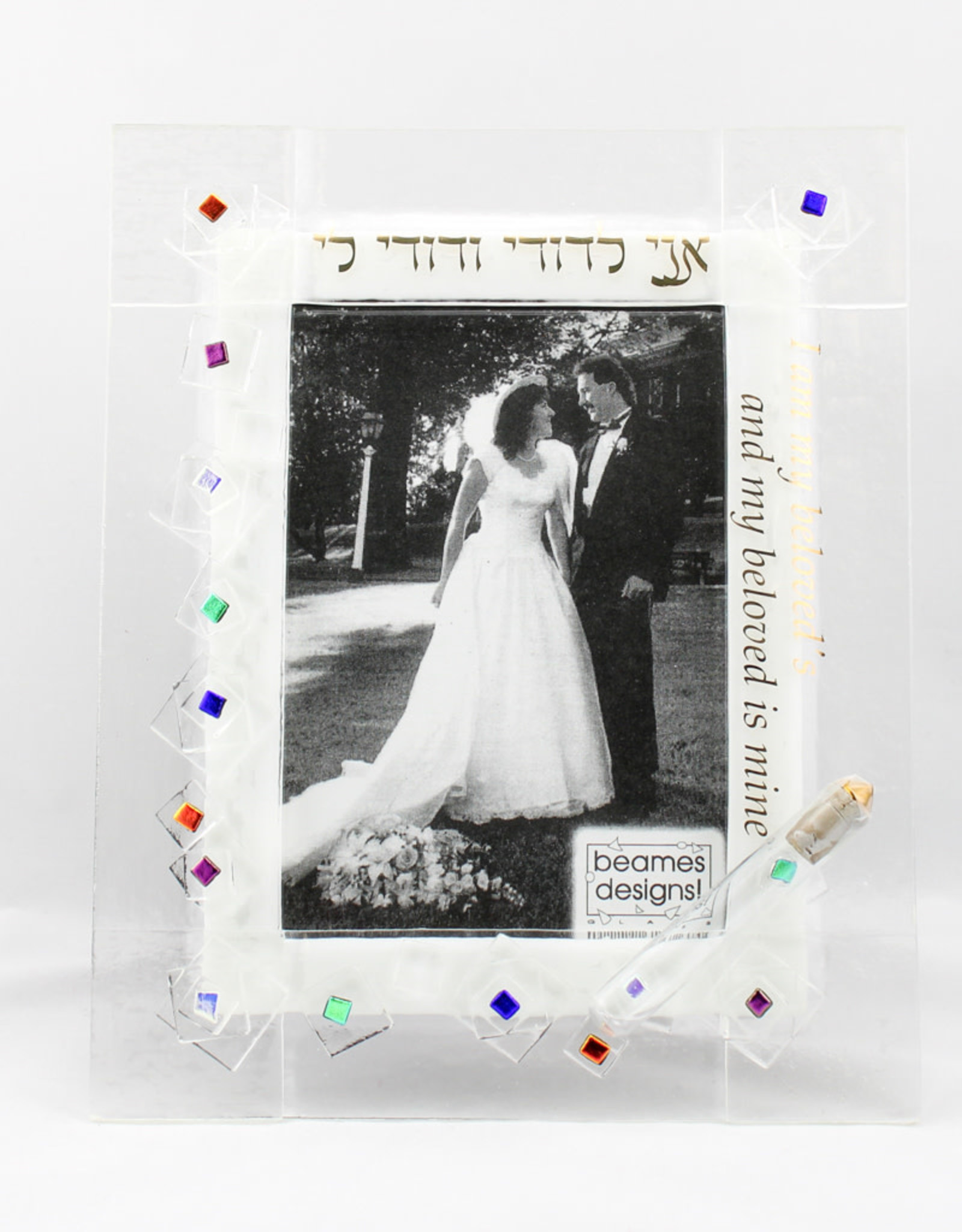 """Beames Designs """"Beloved"""" wedding frame with glass container- 5'' x 7''"""