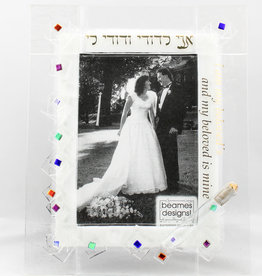 "Beames Designs Ani/Beloved Geo w/ wedding glass container 5"" x 7"" JF15"