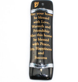 Tamara Baskin Home Blessing Mezuzah, Black