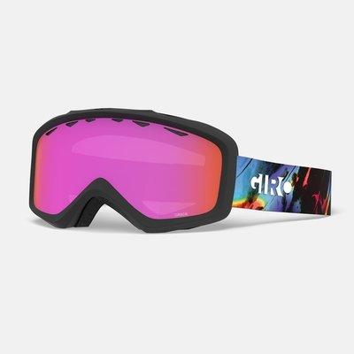 Giro GRADE (+ Colors)