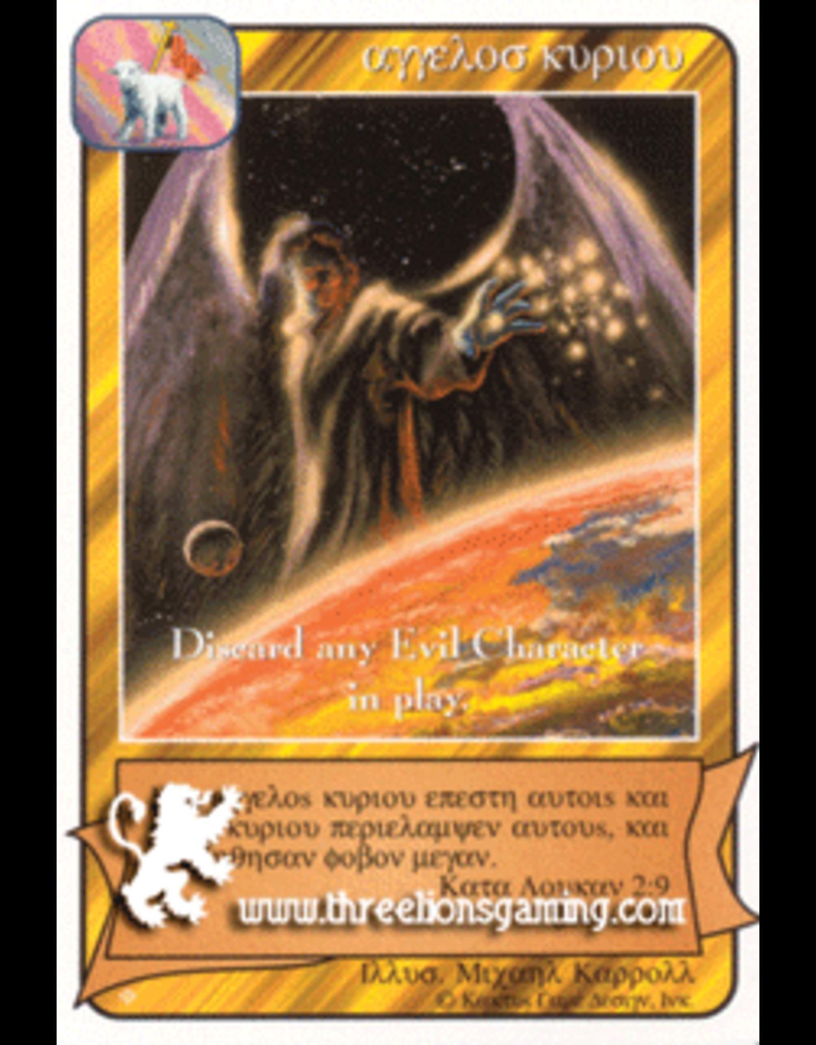 E/F: Angel of the Lord (Greek)
