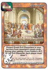 Areopagus (EC)