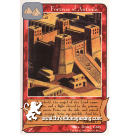 Wa: Fortress of Antonia