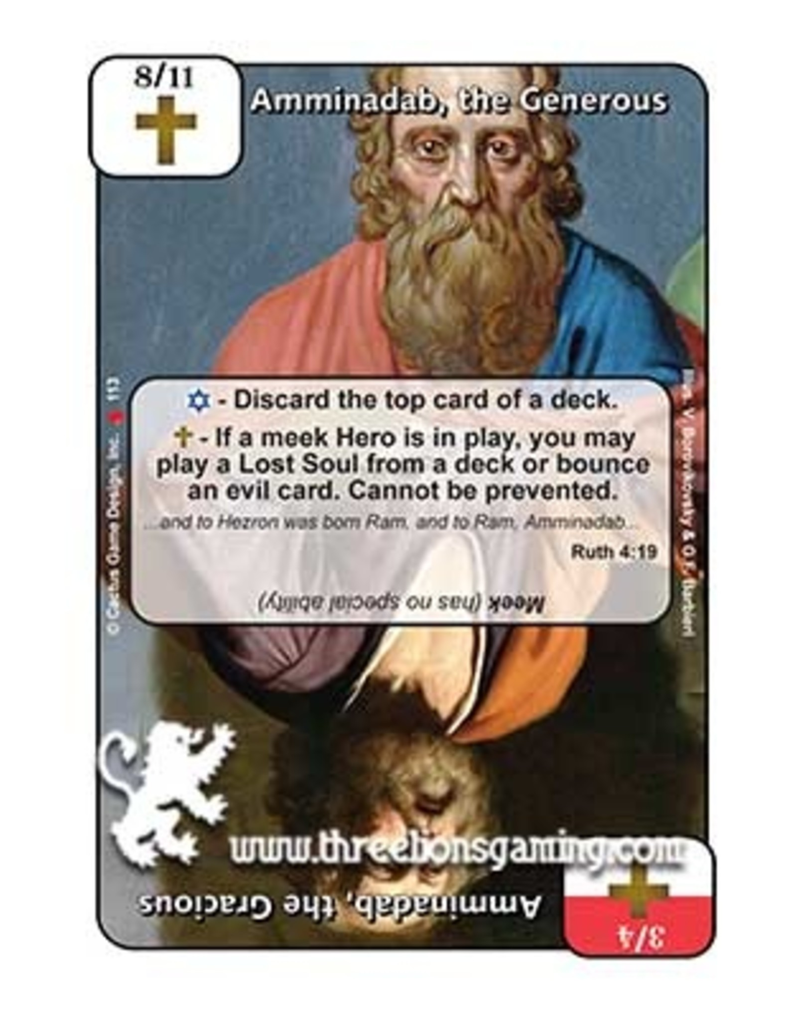 Amminadab, the Generous / Amminadab, the Gracious (LoC)