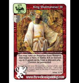 PoC: King Shalmanesser III