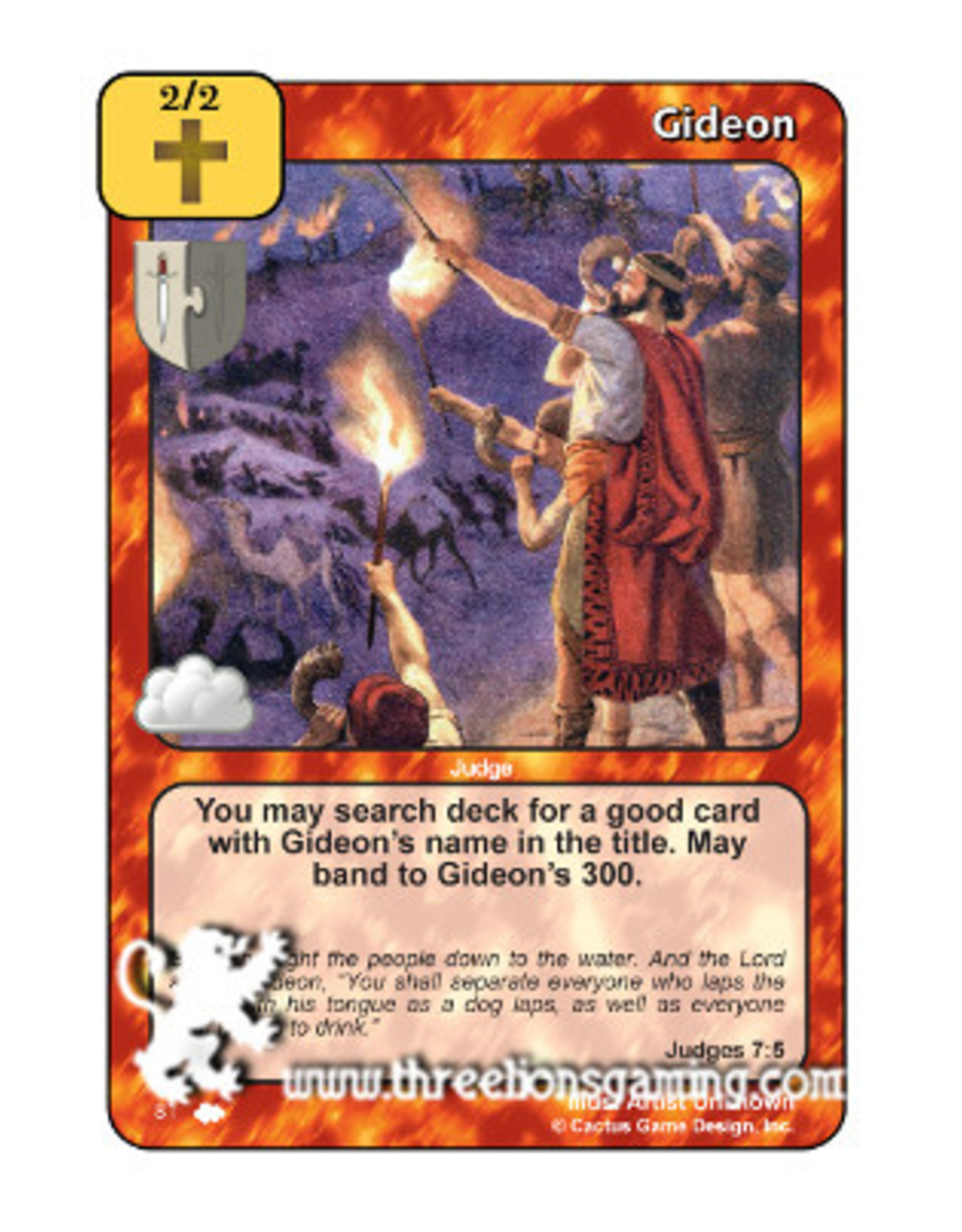 CoW: Gideon