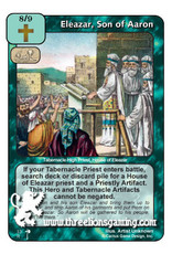 Eleazar, son of Aaron (PC)