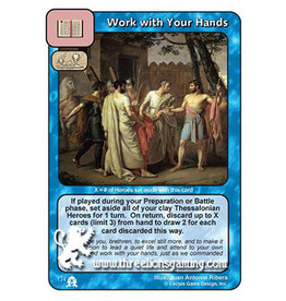 EC: Work with Your Hands