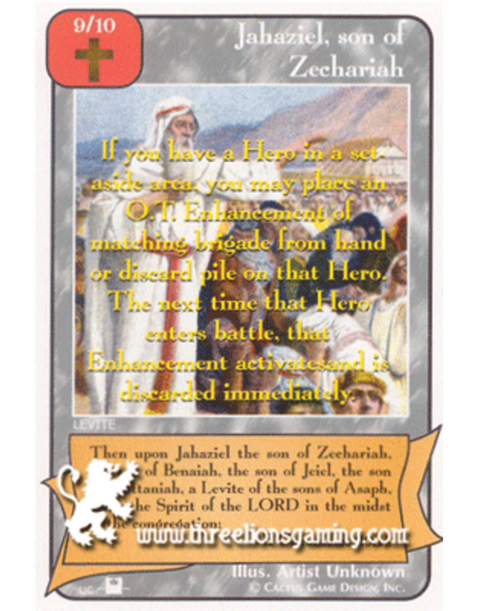 Priest: Jahaziel, son of Zechariah