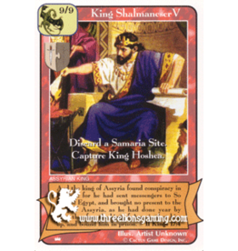 Ki: King Shalmaneser V
