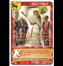 Ki: King Shishak